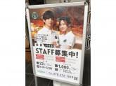 MAX CAFE(マックスカフェ) 心斎橋EAST店