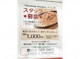 TRAZIONE NAGOYA(トラッツィオーネ ナゴヤ)