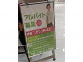 ゲオモバイル 神戸三宮店