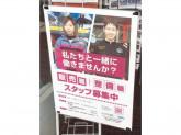 ナップス  広島店