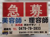 friendly(フレンドリー) イオンタウン成田富里店