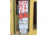 モダンパスタ 入間藤沢店