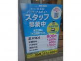 オリジン弁当 五井店