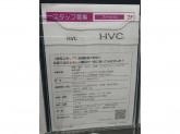 HVC イオンモール木更津店