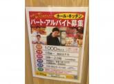 とんかつすみ田 錦糸町楽天地ビル店