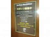 Le Pain Quotidien (ルパンコティディアン) 東京オペラシティ店