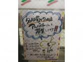 セブン-イレブン 名古屋菊井2丁目店