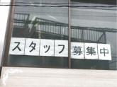 美容室 ICHI-GO 荏原町店