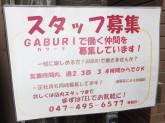 ビストロ&肉ばるGABURI (ガブーリ)西船橋