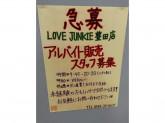 LOVE JUNKIE 豊田店