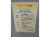 くまざわ書店 豊田店
