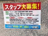 カラオケ館 プリンセス大通り店