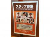 サンマルクカフェ 埼玉県チョコクロ 三井アウトレットパーク入間店