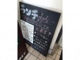 酒場~ル DEN 豊田市店