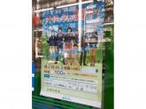 ファミリーマート 桜通本町店