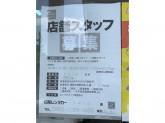 日産レンタカー 長崎空港店