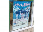 ファミリーマート 西淀川佃三丁目店