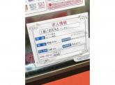 阪急ベーカリー 野田阪神ウィステ店