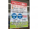 ENEOS 株式会社指田商事 村山第二SS