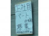 株式会社エス・ケイ・ジェイ