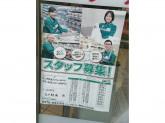 セブン-イレブン 松戸駅南店