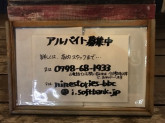 BUSY BEE CAFE(ビジービーカフェ)