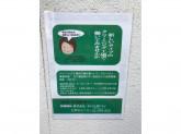 (株)中川化学ドライ