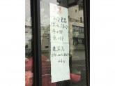 昭和の洋食 弥生