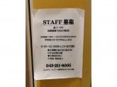 polcadot(ポルカドット) イオンモール幕張新都心店