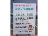 セブン-イレブン 宇都宮中里西店