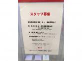 miculi(ミクリ) 栄地下店