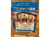 中央コンタクト モレラ岐阜店