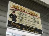 センチュリー21 難波駅前店