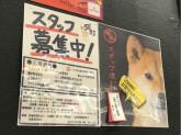 Z-CRAFT(ズィークラフト) イオンモール大高店