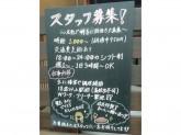 Dining&Bar fitche(ダイニングバーフィッチェ)