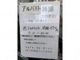 Cafe de Gion(カフェ・ドゥ・ギオン)