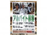 BECK'S COFFEE SHOP 大井町店