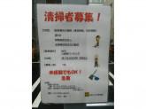 株式会社パーキングサポートセンター(NPC24H九段南パーキング)