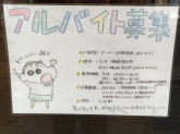 豊味韓(プンミカン) 金山店
