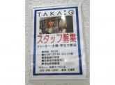 TAKA-Q(タカキュー) 岐阜マーサ21店