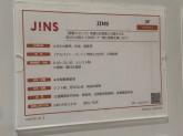 JINS コクーンシティ さいたま新都心店