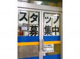 ケーズデンキ 東京ベイサイド新浦安