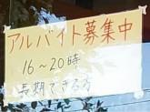 Prelude(プレリュード) 福光店