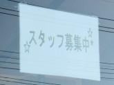 ChicVoice(シックヴォイス) 本店