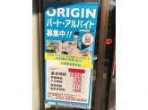 オリジン弁当 平和島店