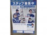 ローソン 札幌北1条西三丁目店
