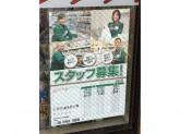 セブン‐イレブン 尼崎杭瀬南新町店