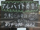 Tascata Sorte(タスカータソルテ)