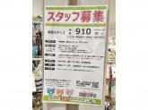 パティズ イオン狭山店