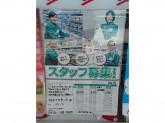 セブン-イレブン 安房和田町南三原店